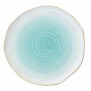 Žalia porcelianinė lėkštė auksuotais kraštais Easy Life ARTESENAL GREEN, 26 cm